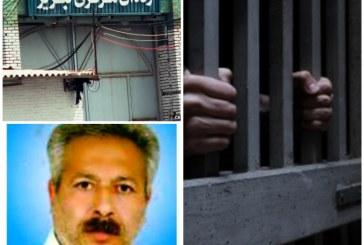 ضرب و شتم محمد جراحی در زندان