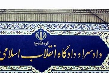 اعزام علی شریعتی و علیرضا بابایی به دادگاه انقلاب