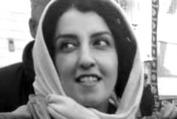 گزارشگران بدون مرز محکومیت نرگس محمدی را محکوم کرد