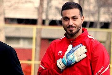 احضار سوشا مکانی، فوتبالیست در پی انتشار تصاویر خصوصیاش در فضای مجازی