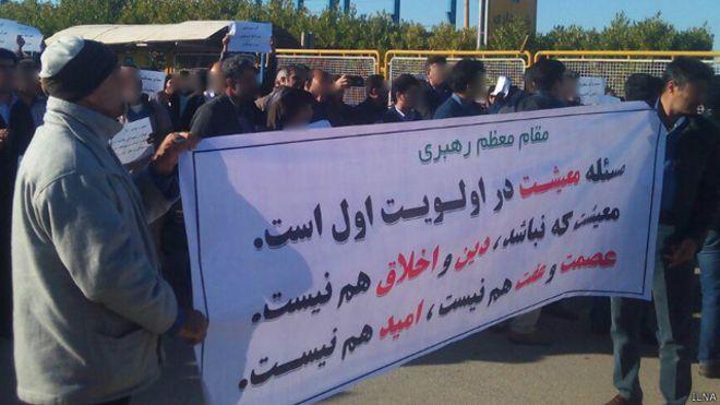 160110154506_worker_protest_khomeini_640x360_ilna