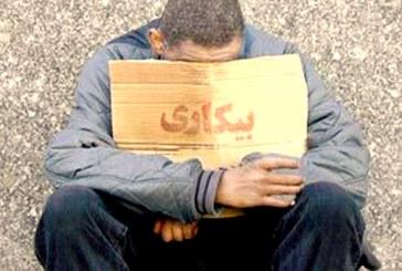 بیکاری ۲ میلیون و ۷۰۰ هزار نفر یا ۵ تا ۷  میلیون نفر؟ / آمار ضد و نقیض بیکاری
