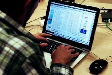 توقف عرضه اینترنت ۱۲۸ کیلوبیت و افزایش هزینه اینترنت در تهران