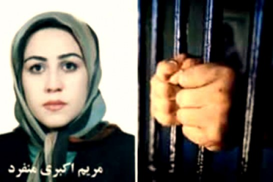 عدم درمان مریم اکبری منفرد، زندانی سیاسی