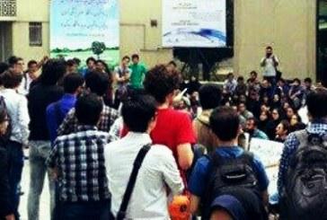 اعتراض دانشجویان خوابگاههای دانشگاه چمران اهواز به نبود سیستم خنککننده مناسب