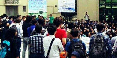 تجمع اعتراضی  دانشجویان دانشگاه آزاد سنندج و دانشجویان دانشگاه علمی کاربردی