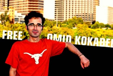 انتقال امید کوکبی، زندانی سیاسی به بیمارستان