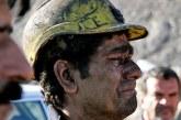 مرگ و مصدومیت ۸ کارگر تونل چری بر اثر ریزش کوه