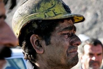 کارگران معدن امنیت شغلی وجانی ندارند