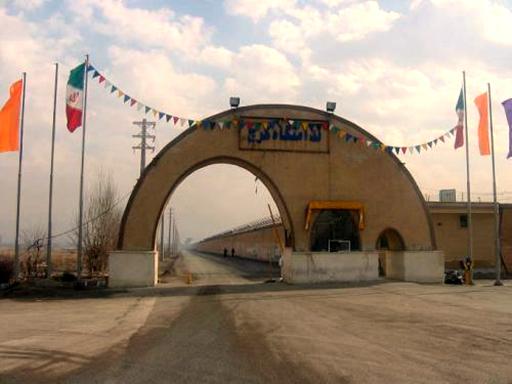 ندامتگاه مرکزی کرج؛ اعدام یک زندانی/ سه زندانی دیگر در انتظار اعدام