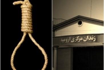 اعدام چهار زندانی در زندان مرکزی ارومیه