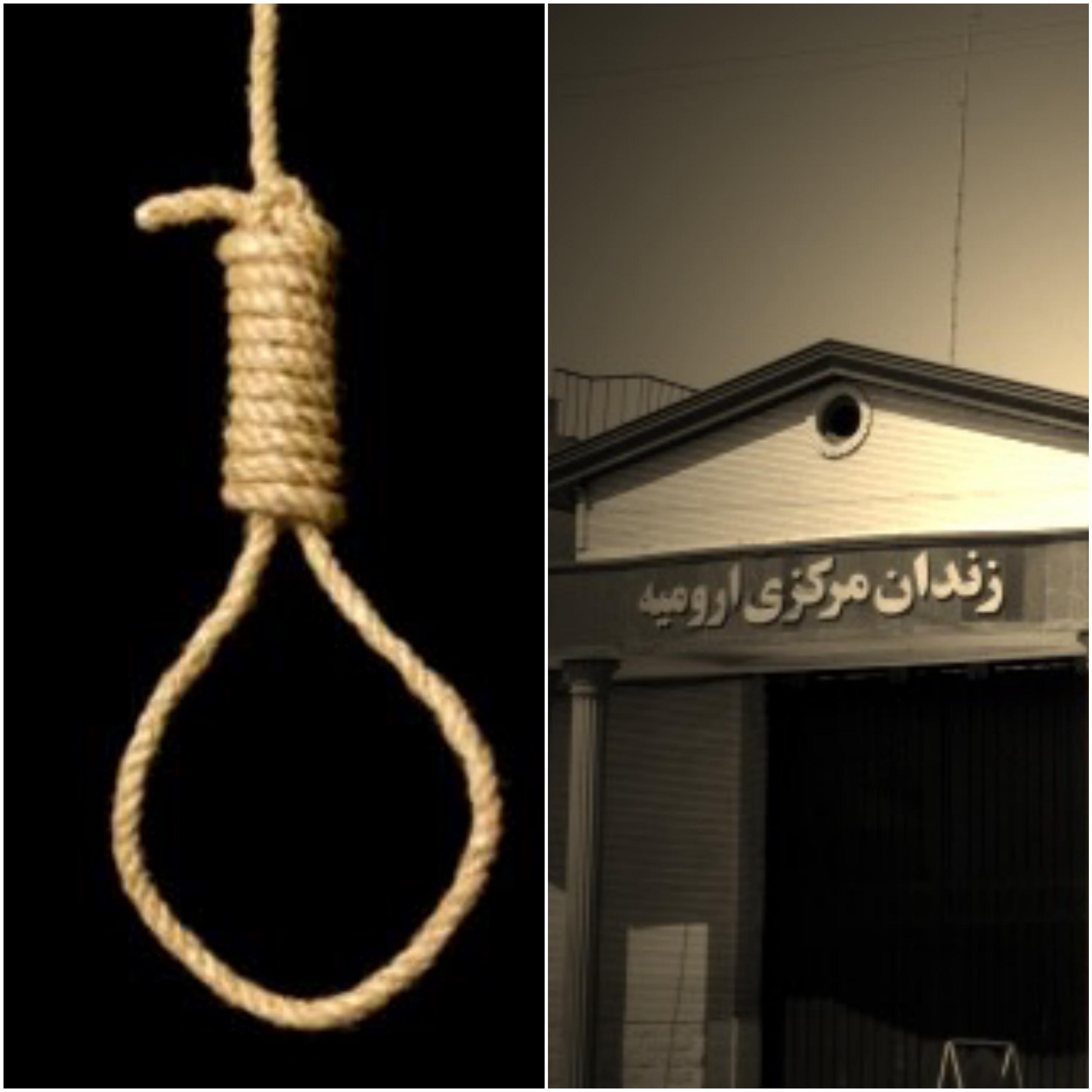 اعدام سه زندانی در زندان ارومیه