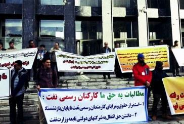 تجمع کارکنان رسمی پتروشیمیهای واگذارشده در ماهشهر
