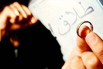 ثبت دو هزار طلاق در سه ماهه نخست سال جاری در آذربایجان شرقی