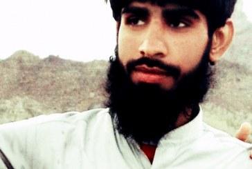 نصب عکس مولوی امان الله بلوچی به عنوان تروریست در سالن وزارت اطلاعات کشوری