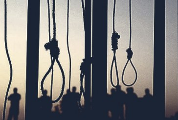 اعدام هفت زندانی در زندان میناب