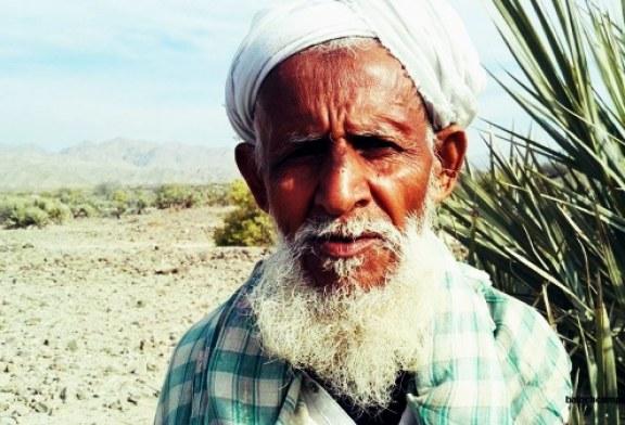 پیر مرد بلوچی که بخاطر فقر بی شناسنامه مانده است
