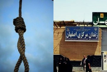 اعدام سه زندانی در زندان مرکزی اصفهان