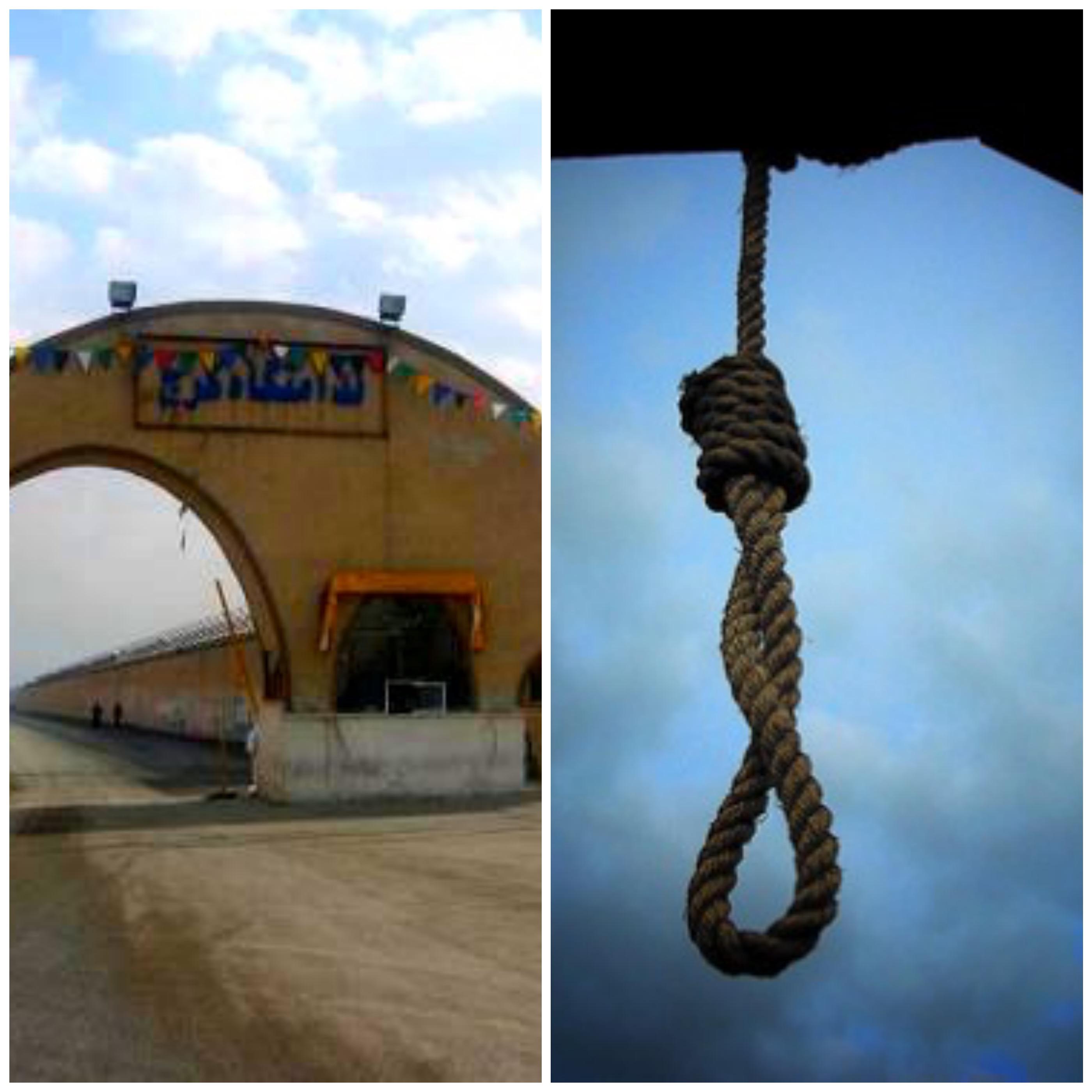 اعدام  چهار زندانی در ندامتگاه کرج