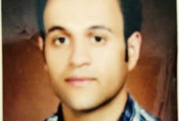 وضعیت وخیم جسمانی علیرضا گلیپور، زندانی امنیتی