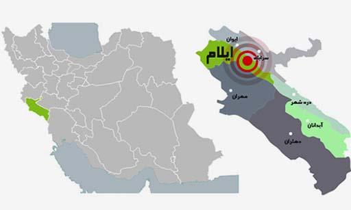 قیمت مواد غذایی در زندان ایلام افزایش یافت
