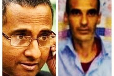 رنجنامه رمضان احمد کمال، زندانی سوری خطاب به گزارشگر ویژه حقوق بشر