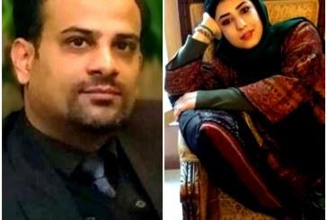 آتنا فرقدانی و محمد مقیمی تبرئه شدند