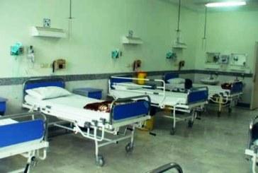 ۶۰ درصد بیمارستانهای ایران فرسوده است