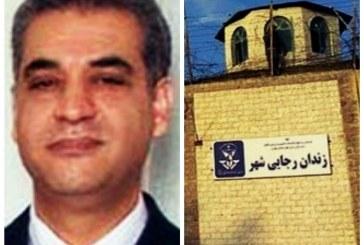 عفیف نعیمی بدون تکمیل درمان به زندان بازگردانده شد