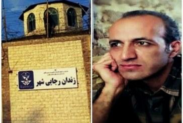 ممانعت از ورود داروهای درمانی سید محمد ابراهیمی به داخل زندان