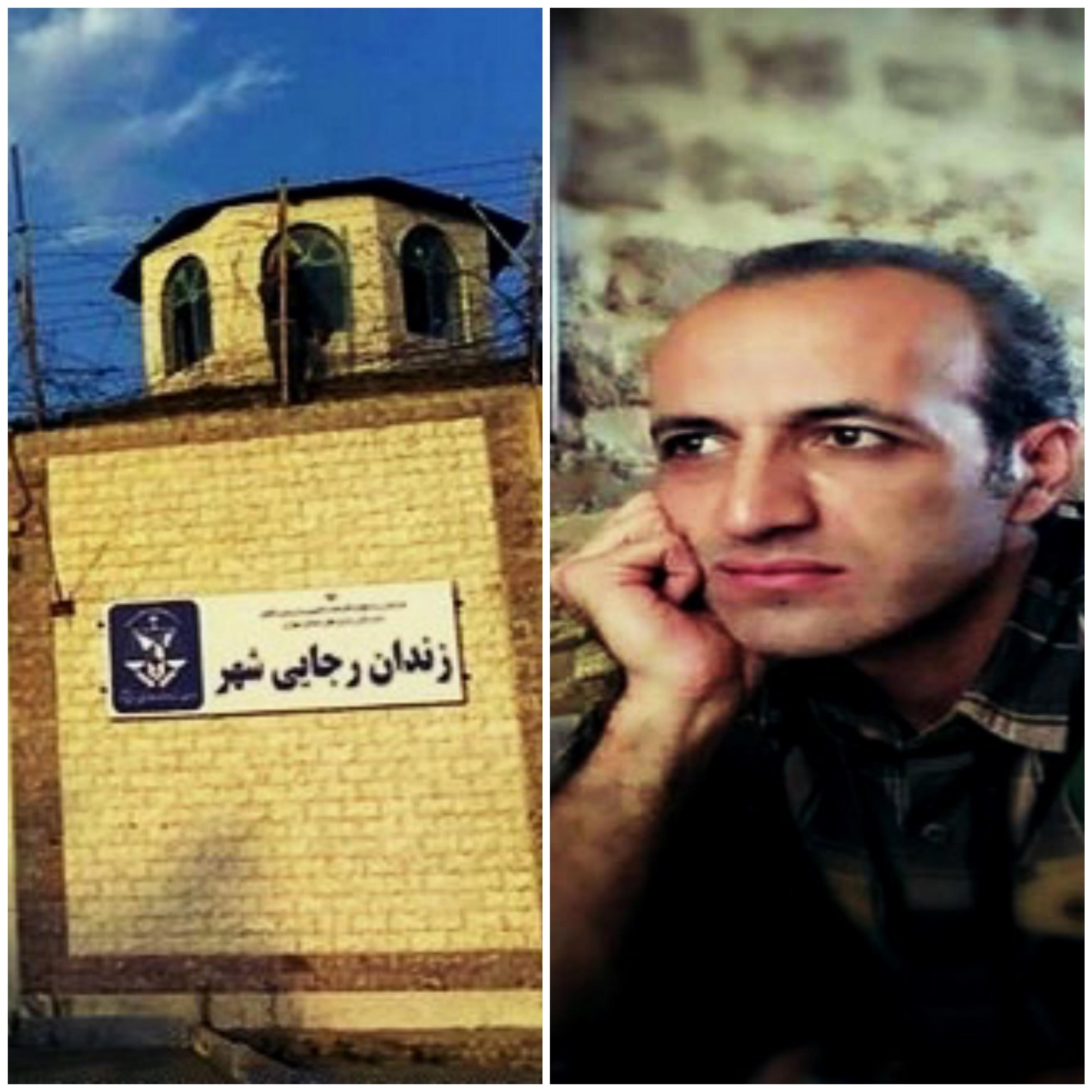 وضعیت نامساعد جسمانی محمد ابراهیمی در زندان رجایی شهر