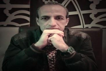 انتقال محمد ابراهیمی دادگاه انقلاب