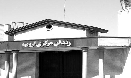 مرگ دو زندانی در ارومیه بر اثر  آنفلوآنزا