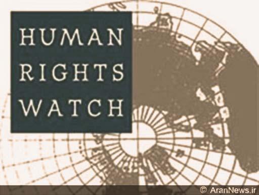 سازمان دیدبان حقوق بشر: سرکوب در ایران، همچنان در نیروهای اطلاعاتی، امنیتی و قوۀ قضاییه ریشه دارد
