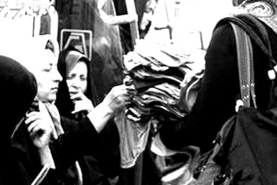 بیانیه فعالان مدنی و اجتماعی در اعتراض به برخوردها با دستفروشان مترو