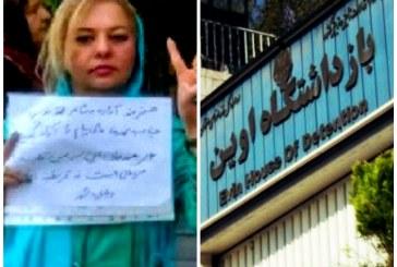 بلاتکلیفی شکوفه آذر در ششمین ماه بازداشت