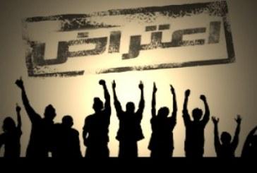 اعتراض کارکنان شرکت گاز در استان گلستان