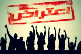 تجمع ۲۰۰ نفر از کارگران فضای سبز یزد مقابل شهرداری