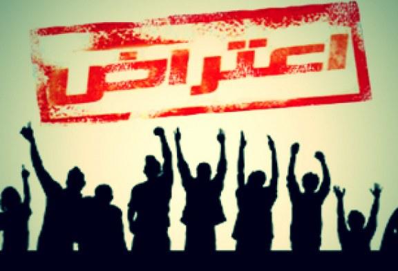 تجمع کارگران پیمانکاری فاز ۱۹ عسلویه برای مطالبات مزدی