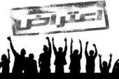 کارگران مخابرات کرمان تجمع کردند