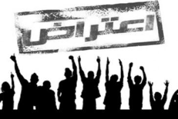 تجمع بازنشستگان فولاد و مربیان حقالتدریس مقابل مجلس