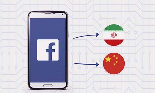 فیسبوک به کمک ایرانیها برای دور زدن فیلترینگ میآید/ فیلتر شکن برای اندروید
