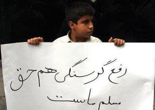 خط فقر در ایران چه قدر است؟