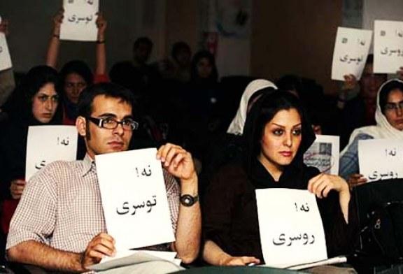 آیا انگیزهی اصلی سختگیری جمهوری اسلامی در موضوع حجاب، مذهبی است؟
