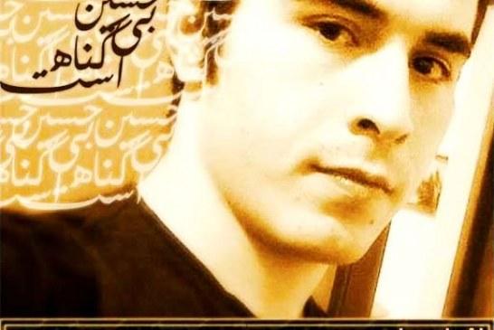 حسین رونقی ملکی دست به اعتصاب غذا زد