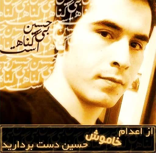 پدر حسین رونقی: آنجا حتی تخت برای خوابیدن ندارد/ حکمش غیرعادلانه است درخواست بررسی پرونده داریم