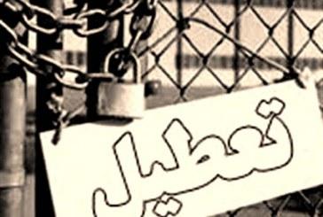 کارخانه آجر ماشینی آزادشهر در آستانه تعطیلی؛ ۲۱۰ روز کار بدون حقوق