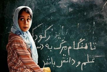 نود و شش هزار دانشآموز بازمانده از تحصیل در سیستان و بلوچستان