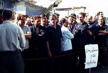 تجمع ۲۰۰ نفر از کارگران روغن قو مقابل وزارت کار