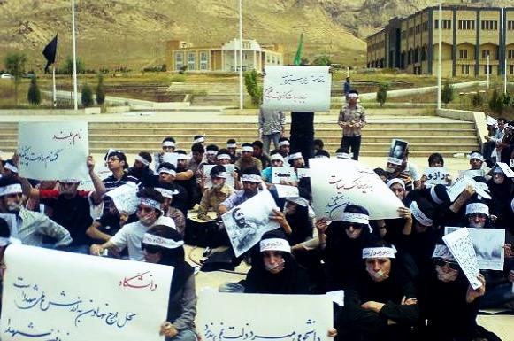نامه ۸هزار فعال دانشجویی به حسن روحانی: «مشکلات مراکز آموزش عالی به نقطه هشدار رسیده است»
